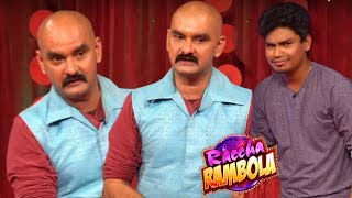 Raccha Rambola Stand up Comedy show 66 Jabardasth Murali Hilarious Comedy Mallemalatv