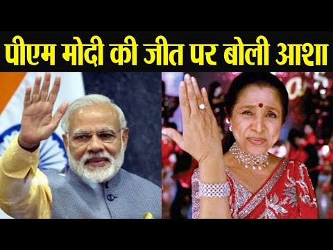 PM Narendra Modi receives best wishes from Asha Bhosle  FilmiBeat