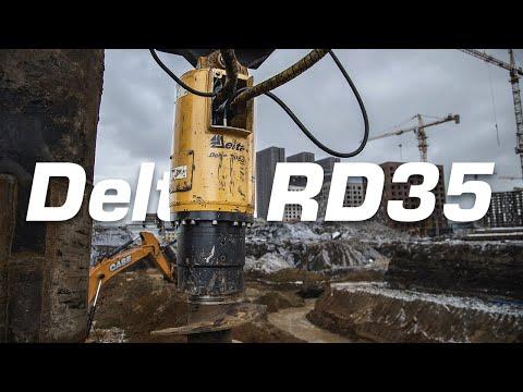 Гидровращатель Delta RD-35 помогает строить жилые дома в Москве