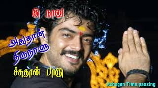 Thirupathi Vandha thirupam, song, What's app status//Thirupathi movie