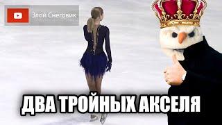 ДВА ТРОЙНЫХ АКСЕЛЯ Варвара Кисель ЗАВОЕВАЛА Минск Ice Star 2020