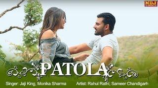 Patola # पटोला # haryanvi romantic song 2017 # jaji king, monika sharma # ndj film official