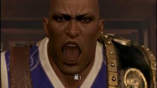 【ps4】真・三國無双8 典韋死す 公式サイト : http://www.gamecity.ne...