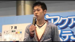2014年4月13日住之江ボートで開催の住之江王冠競走初日行われた西村拓也...