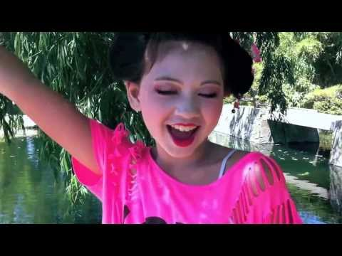 Call Me Maybe  cover by geisha girl