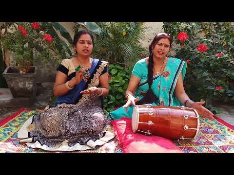 Banna,Banni || बन्ना को कैसे काल करूं नम्बर का पता नही Bhajan Bela, By Rekha Shakya