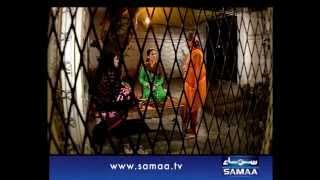 Meri Kahani Meri Zubani, 05 April 2015 Samaa Tv