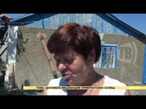 ГУ ДСНС України у Донецькій області: Допомога мешканцям прифронтових селищ (сюжет телеканалу