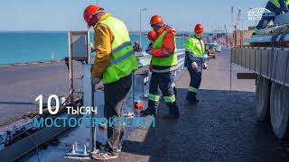 Крымский мост готов к открытию автомобильного движения