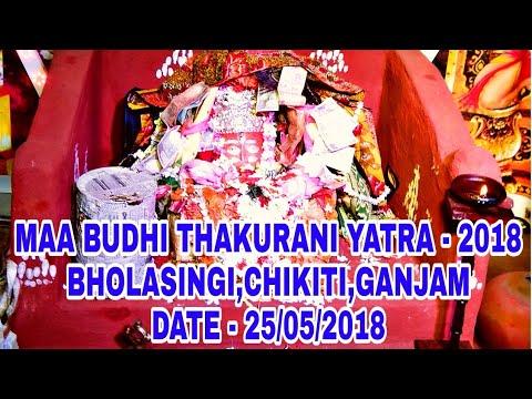 Maa budhi thakurani yatra 2018(bholasingi) Sixth day
