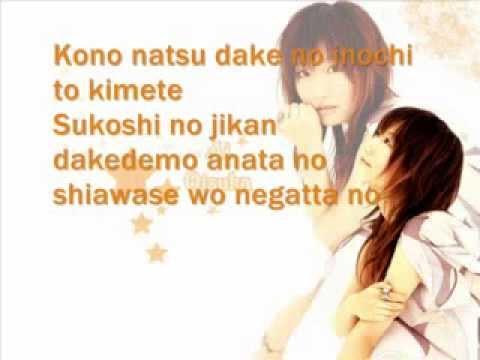 TOMMY Ai Otsuka Kingyo Hanabi Karaoke