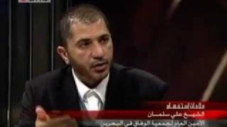 علامة استفهام anb الشيخ علي سلمان
