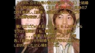 21日に会社社長の青山光司氏(42)と結婚した女優の観月ありさ(3...