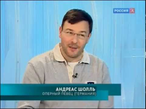 "Andreas Scholl's interview for ""Hudsovet"" program at Kultura Channel"