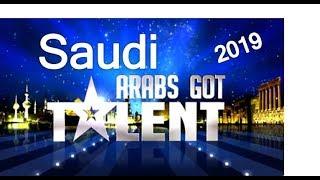 Saudi Arabia Got Talent is Here | Najran Got Talent 2019