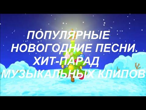 Карел Готт - Популярные песни