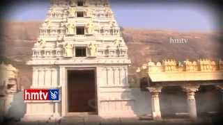 History of Ramatheertham Temple in Vizianagaram | HMTV News