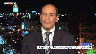 اجتماع لوزراء داخلية الاتحاد المغاربي في تونس