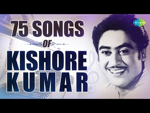Kishore Kumar - Top 75 Songs | One Stop Audio Jukebox