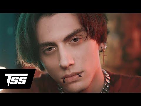 TSS - 1996 (Official Music Video)