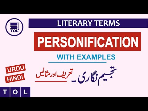 Personification Examples In Literature