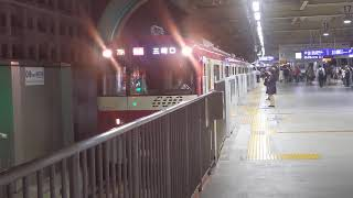 京急600形605編成 平日52行路[1774H] 75H 特急 三崎口行 京急蒲田駅発車!