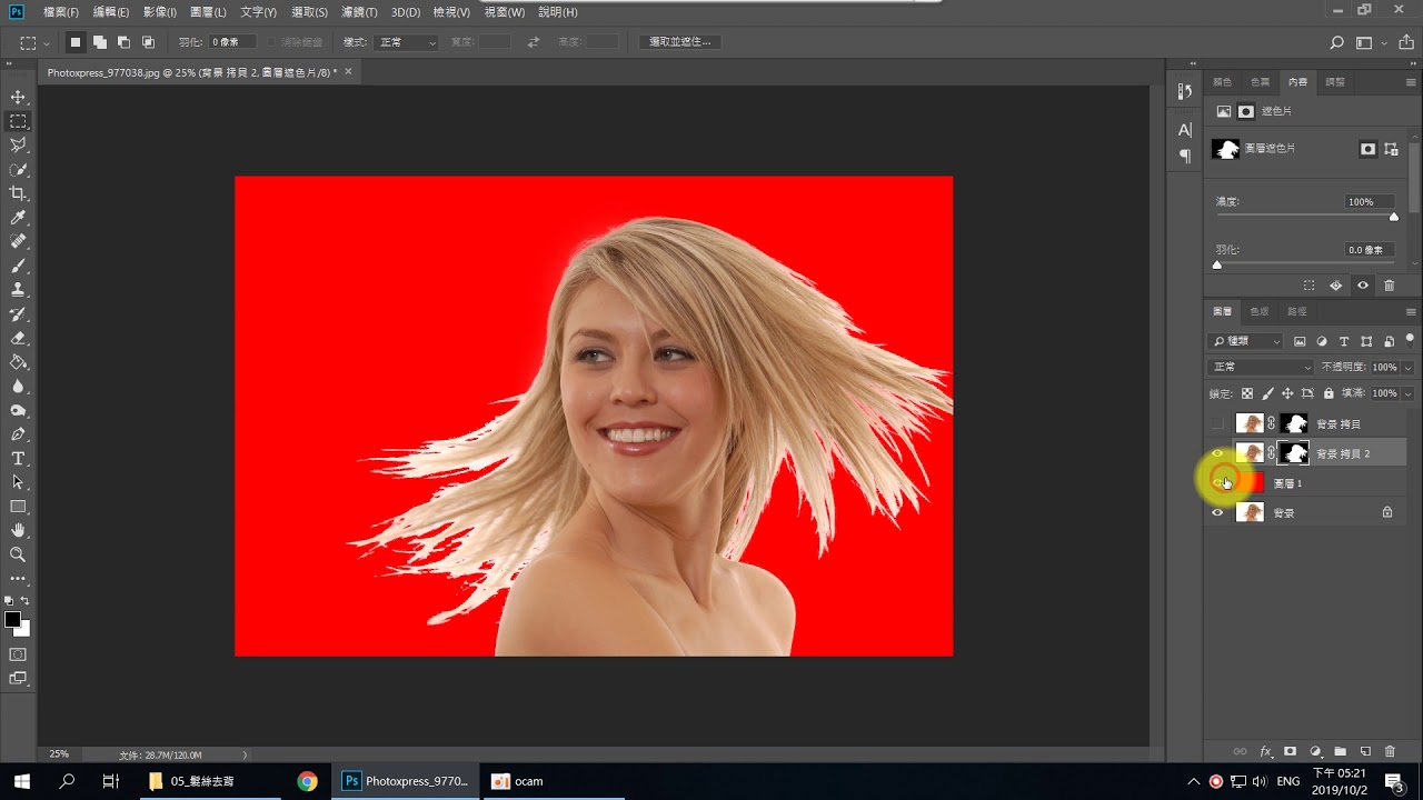 [KM Photoshop 教學] 05 髮絲去背 / 色版去背 - YouTube