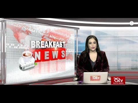 English News Bulletin – May 25, 2019 (9.30 am)