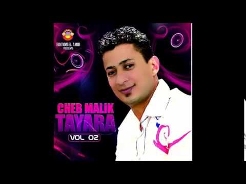 Malek Tiara 3dabi 3dab Album Vol 2015