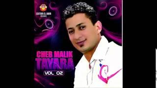 Malek Tiara - 3dabi 3dab Album Vol 2015