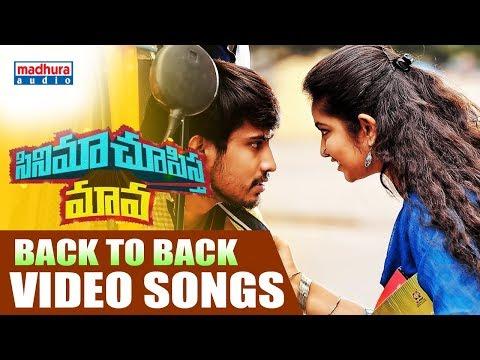 Cinema chupistha Maava Back to Back Video Songs | Raj Tarun | Avika Gor | Trinadha Rao  | Rao Ramesh