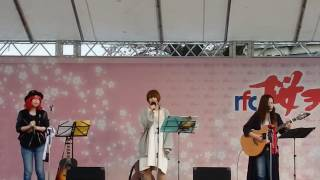 Repeat youtube video H29 4 9 rfc桜まつり 菅野恵&Shimva&MANAMI 「ハナミズキ」カバー