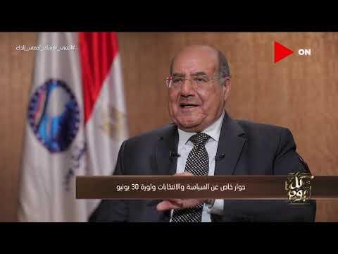عبد الرازق: الإرهاب الفكري الإخواني- -لقضاة الدستورية العليا -..بدأ مع النظر في الدعاوي المتعلقة بهم  - 22:57-2020 / 7 / 4