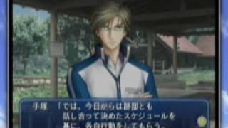Prince of Tennis: Doki Doki Sabaibaru - Mystic