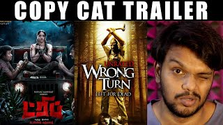 Trip | Sunaina & Yogibabu | Copy Cat Trailer | Break off | Arunodhayan