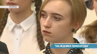 """""""НАСЛЕДНИКИ ЛОМОНОСОВА"""""""