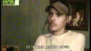 ישי לוי הכתבה מערוץ 22