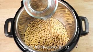 인스턴트팟 청국장 만들기 Rich Soybean Pas…