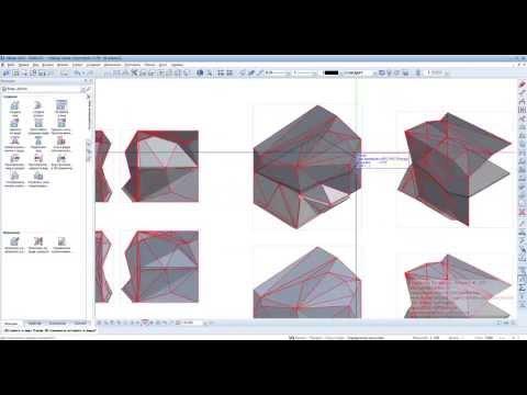 07 - Allplan - 3D CONCEPTION - FACADE BY 3D-SURFACE