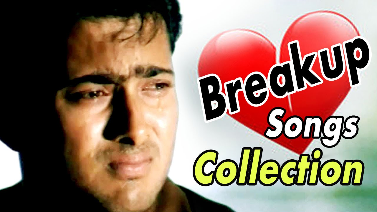 Telugu Love Break up Songs Jukebox || Jukebox