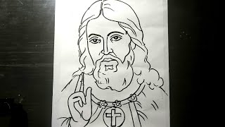 jesus step drawing draw christ face line hoe
