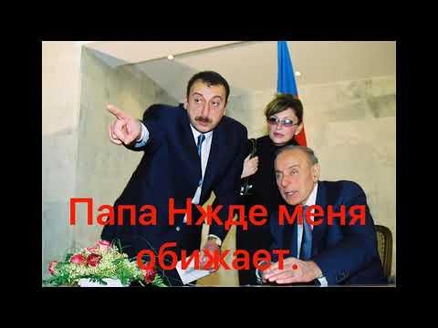 Армяне отвечают Азербайджану за Нжде.