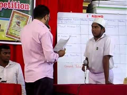 colombo muslim youth education fund & madrasathun noor 06