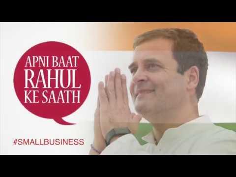 Apni Baat Rahul Ke Saath: Small Business owners meet Congress President Rahul Gandhi
