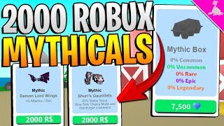 NEW MYTHICAL ITEMS UPDATE IN ROBLOX EGG FARM SIMULATOR! *SUPER OP*