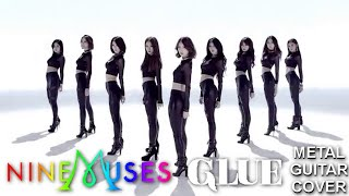 """Nine Muses (9Muses) (나인뮤지스) - """"Glue (글루)"""" Metal Gu…"""