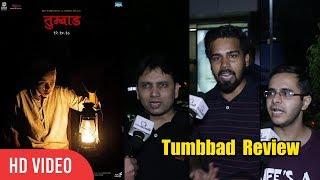 Tumbbad Movie Review | Sohum Shah, Aanand L Rai | Eros Now | Media Journalist Review