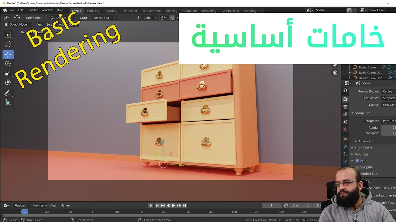 2.8 دورة بلندر محرر الخامات  Blender 2.8 shader editor, basic material, HDRI lighting