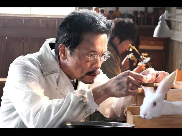 遠藤憲一が実在の病理学者を熱演!映画『うさぎ追いし -山極勝三郎物語-』予告編
