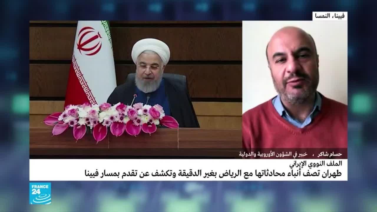 إلى أين وصلت المحادثات بين طهران وواشنطن في فيينا بشأن الملف -النووي الإيراني-؟  - نشر قبل 58 دقيقة